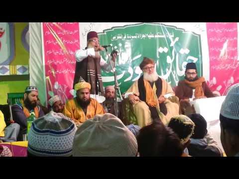 Nara e Haideri Ya Ali Ya Ali