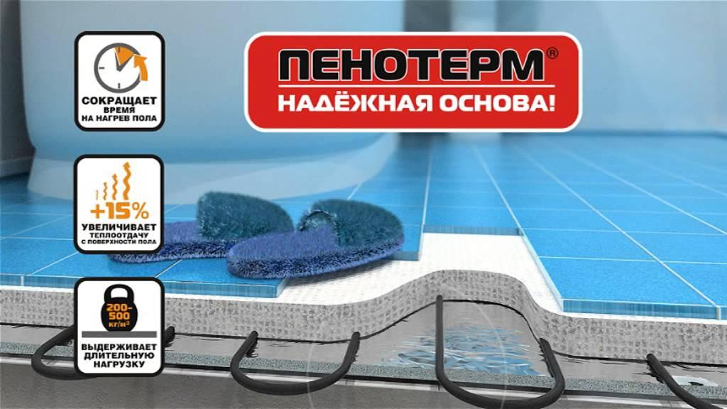 Звукоизоляция стены Санкт-Петербург, Славянка, Колпинское шоссе 36 .
