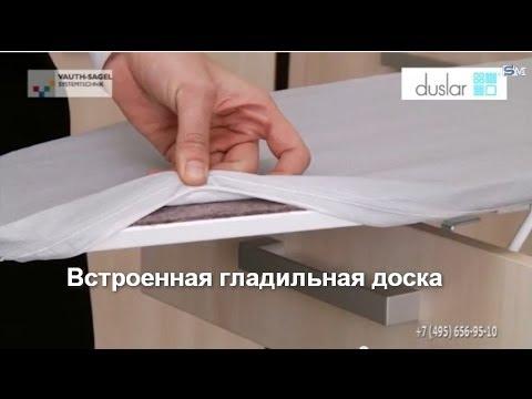чехлы для мягкой мебели своими руками