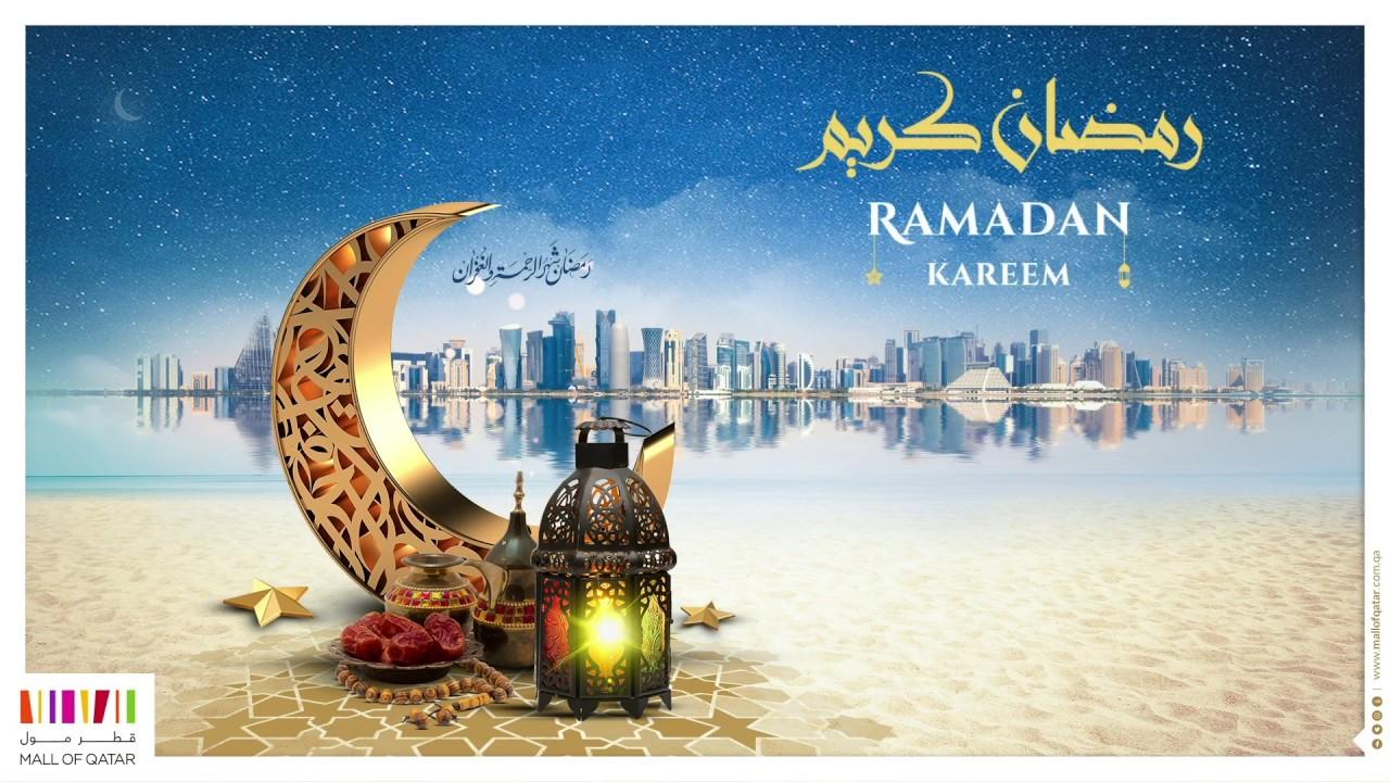 Ramadan Kareem 2020 رمضان كريم 2020 Youtube