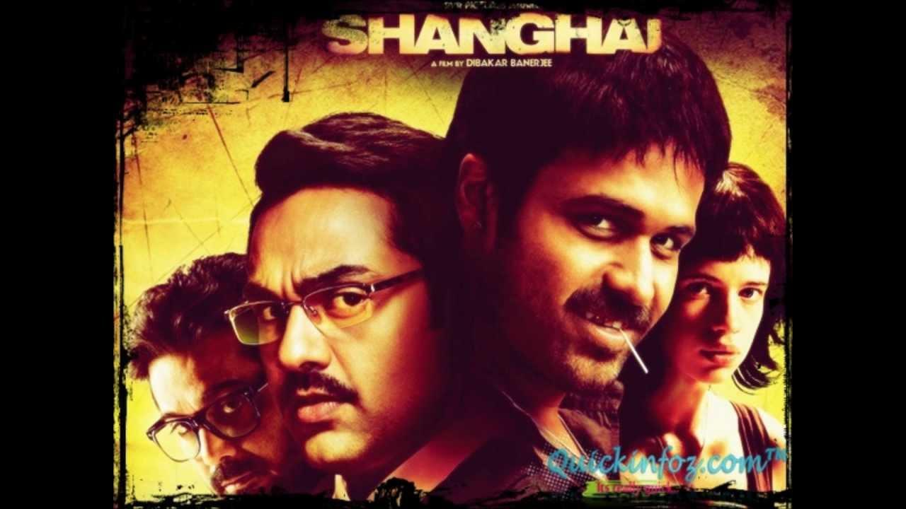 Khudaya lyrics | shanghai (2012) songs lyrics | latest hindi lyrics.