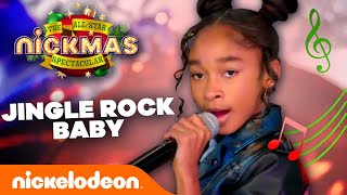 "That Girl Lay Lay sings ""Jingle Rock Baby"" 🎄 