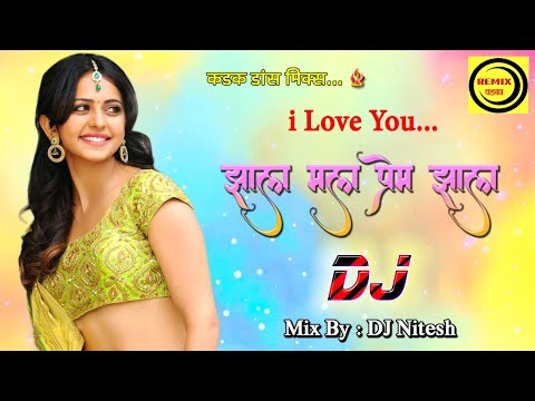 I Love You - Zala Mala Prem Zala ( Dance Mix ) Dj Nitesh Mix