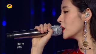 张碧晨《我变了,我没变》湖南卫视《歌手》2018双年巅峰会经典之夜