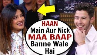 Priyanka Chopra FINALLY Confirms Her PREGNANCY With Nick Jonas?