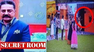 Download Bigg Boss 3 Tamil : Day 35 Morning Masala| Unseen Full