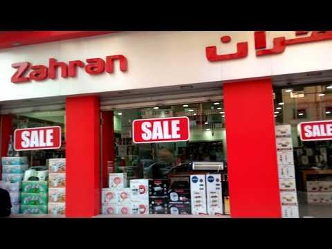 جولة فى زهران بالاسعار والتفاصيل#حلل استالس وتيفال واجهزة منزلية # يوميات ام البنات
