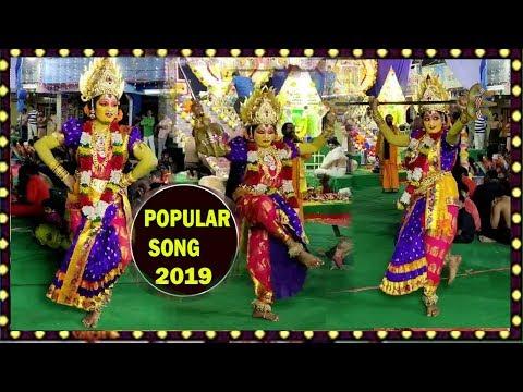 ఎన్నెన్ని-రూపాల-ఆదిశక్తి-నీవమ్మా- vijayawada-kanaka-durgamma- new-song-top-most-popular