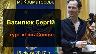 13 Марш за Україну