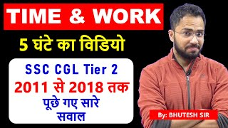 Time and Work SSC CGL Tier 2 questions from 2011 to 2018 Mains for SSC CGL, CHSL, CET, RRB, NTPC