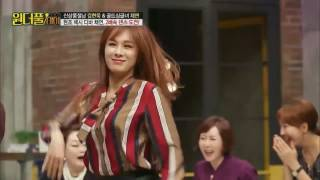 Chae Yeon two of us dance cut