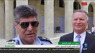 مداخلة الدكتور ناصر الشاعر نائب رئيس الوزراء السابق حول سير المصالحة