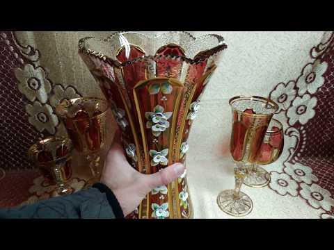 Www.Aleks-Crystal.com - Bohemia Crystal Vase!