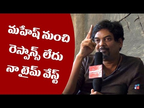 No response from Mahesh Babu, my time is being wasted : Puri Jagannadh