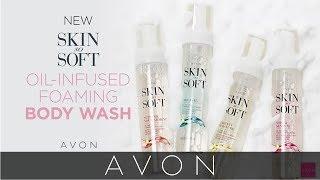 Skin So Soft Foaming Body Wash | Avon