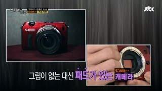 [JTBC] 남자의 그 물건 6회 명장면 -  캐논 미…