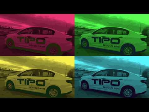Автомобиль для всех  по низкой цене.Обзор Fiat Tipo Mid. 2019 год.