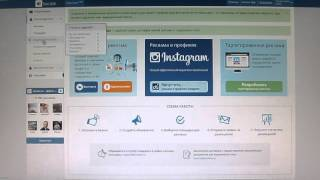 Заработок в соц сетях Vkontakte Facebook Youtube Twitter Instagram