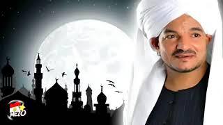 إلى رحاب النبي #قصيده كامله   ريحانة المداحين الشيخ أمين الدشناوى