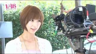 AKB1/48アイドルと恋したら・・・ メイキング.