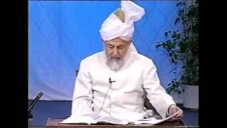 Tarjumatul Quran - Surahs Q: 34 - al-Dhariyat [The Winnowing Winds]: 26