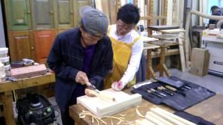 목공예 - 조각칼자루 만들기