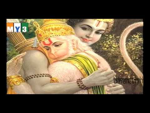 Lord Rama Songs - Sri Raghavam Dasaratha Athmaja - Sri Ramanjaneya - BHAKTI SONGS