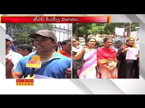 Aspirants Protest at TSPSC office over mistakes in Gurukul Principal Test | Raj News