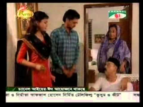 bangla natok miss robibar