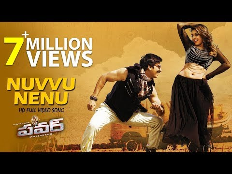 Power  Nuvvu Nenu Janta Full Video Song  Raviteja, Hansika, Regina Cassandra