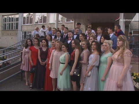 Продолжается череда выпускных вечеров из школ городского округа Серпухов