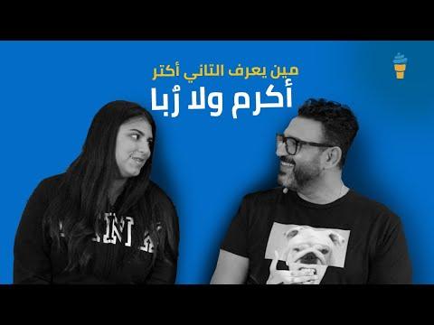 Scoop Empire: أول ظهور لـ رُبا بنت أكرم حسني