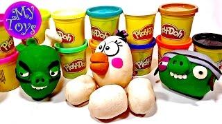Смотреть киндер сюрприз из Плей До игрушки Энгри Бердс. Kinder surprise eggs toys Angry  Birds