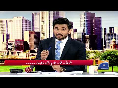 Geo Pakistan with Waqar Younis - 23 August 2017
