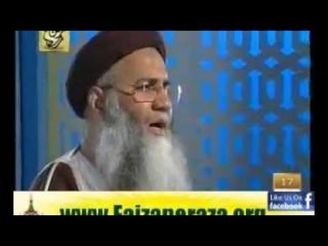 Abrul Rauf Roofi Ramadan 2011 Nasheed - Ramzan Hai Allah Ki Qurbat Ka Mahina