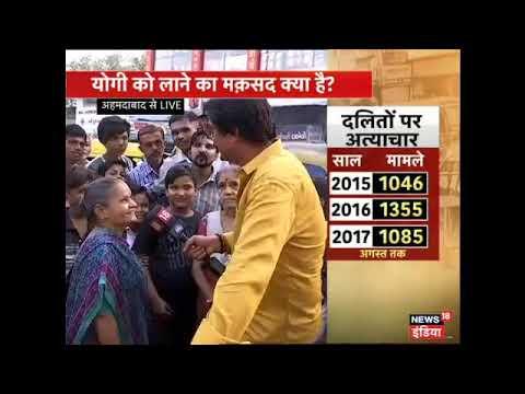 'भैयाजी कहिन' : क्या गुजरात में योगी BJP के लिए संकटमोचक साबित होंगे ?