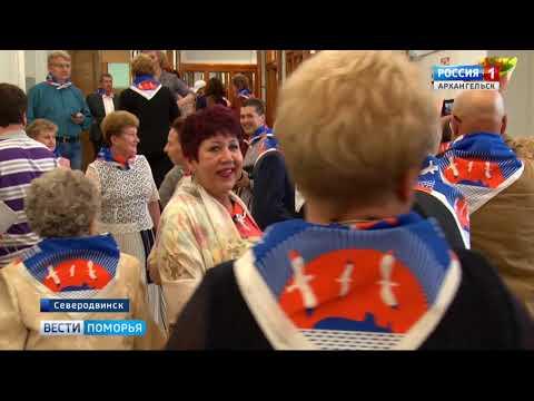 Профсоюзная организация Севмаша отметила 80-летний юбилей