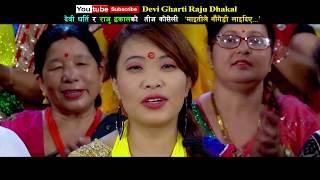 New Nepali Superhit Teej Song 2074|| Maitile Naugedi Laidiye By Devi Gharti Magar/Raju Dhakal