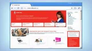 Как выбрать пароль(, 2014-05-16T17:35:54.000Z)