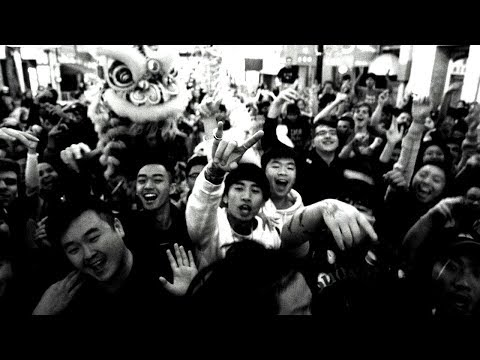 HIGHER BROTHERS - OPEN IT UP (OFFICIAL VIDEO)