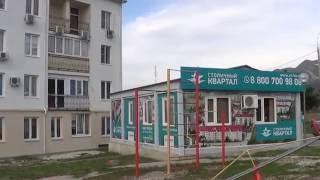 Геленджик  ЖК Столичный квартал