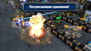 Galaxy Control: 3D стратегия игра на андроид и iOS