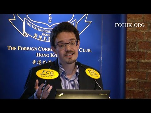 2017.07.03 Ben Bland: Hong Kong's Post-Handover Generation: Searching for Identity in China's Shadow