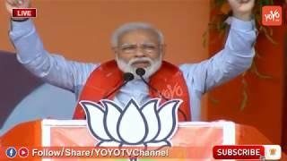 PM Modi Speech In Odisha | PM Modi addresses Public Meeting at Kendrapara, Odisha | BJP | YOYO TV