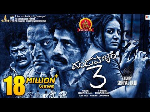 Dandupalyam 3 Telugu Full Movie - 2018 Telugu Full Movies - Pooja Gandhi, Ravi Shankar, Sanjjanaa