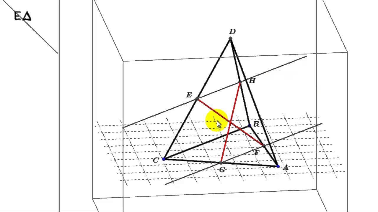 10 введение стереометрия презентация