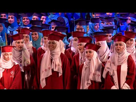 Effat University Graduation Ceremony 2016-2017 #EffatUniversity
