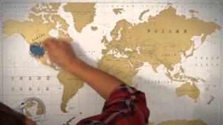 Truemap   стирательная карта мира(В Санкт-Петербурге можно купить здесь http://www.histudio.ru/category/truemap/ Все континенты на карте покрыты скретч слоем..., 2012-11-22T12:45:44.000Z)