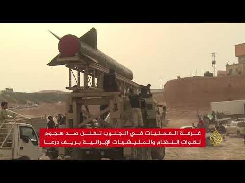 معارك عنيفة بمنطقة خفض التصعيد جنوب سوريا  - نشر قبل 2 ساعة