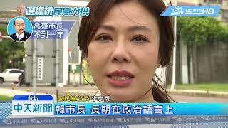 20190419中天新聞 「台」風vs.「韓」流 百年老店奇兵大PK
